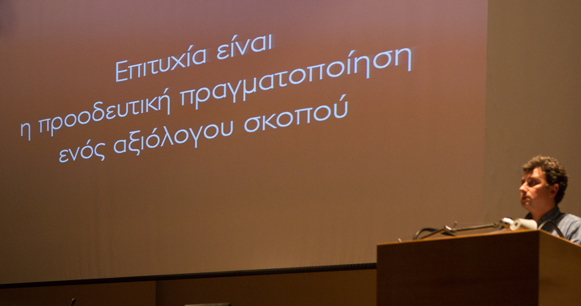 Inspiration and empowerment for youth at Biosciences school outreach event, curated by Flow Athens.