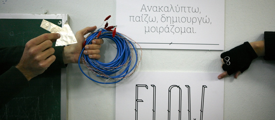 Learn anyway you want at Flow Athens